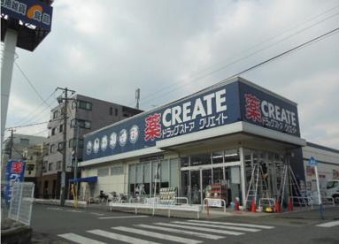 クリエイトSD 下小田中3丁目店の画像1