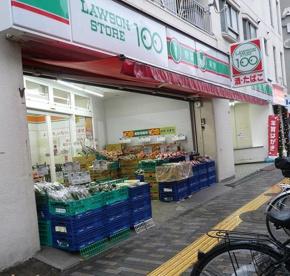 ローソンストア100 渋谷店の画像1
