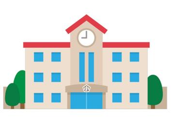 高屋小学校の画像1