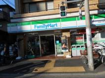 ファミリーマート 大島二丁目店