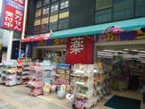 Welpark(ウェルパーク) 八王子北口店