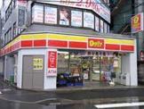 デイリーヤマザキ 久米川駅前店