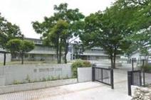 多摩市立多摩第一小学校