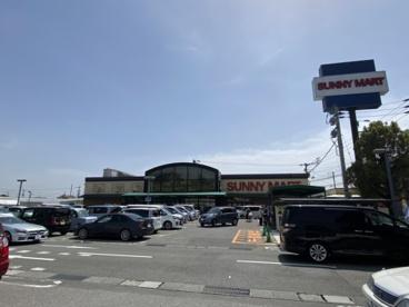 SUNNY MART(サニー マート) 中万々店の画像1