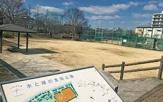 瓢箪山公園