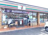 セブンイレブン 名古屋大森1丁目店