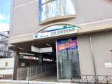 名鉄瀬戸線「大森・金城学院前」駅