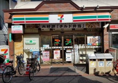 セブンイレブン 大田区雪谷大塚町店の画像1