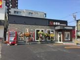 吉野家 札幌麻生店
