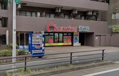 グローバルクリーニング松戸中央店