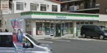 ファミリーマート 戸田本町店