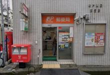 松戸東口郵便局