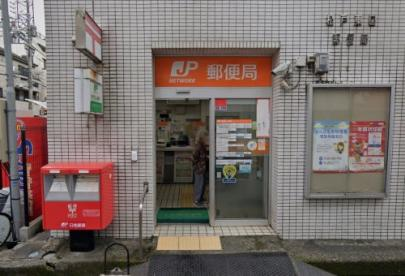 松戸東口郵便局の画像1