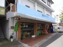 玉川マーケット
