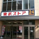 TOBU STORE(トウブ ストア) 我孫子店