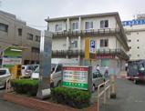 三鷹中央病院