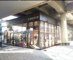 京急ストア糀谷店