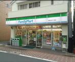 ファミリーマート 西糀谷四丁目店