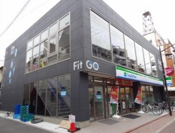 ファミリーマート 大田長原店の画像1