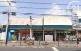マルフジ 南田園店