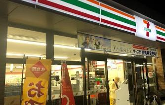 セブンイレブン 中野野方2丁目店の画像1