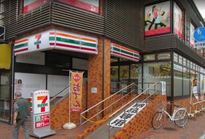 セブンイレブン 浜田山メインロード店の画像1