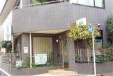 野間歯科医院