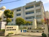 豊中市立 第十五中学校