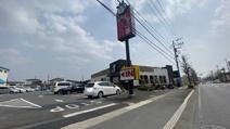 しゃぶ葉茅ヶ崎萩園店