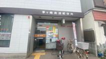 郵便局南湖店