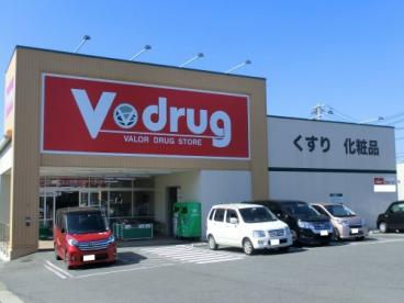 V・drug 瀬戸品野店の画像1