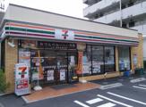 セブンイレブン 大田区矢口2丁目店