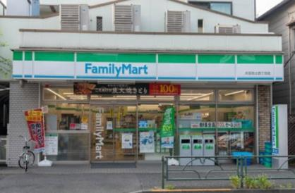 ファミリーマート 大田池上五丁目店の画像1