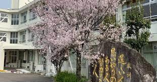 那珂川中学校の画像1