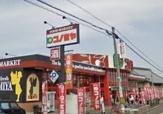 コノミヤ 美原店