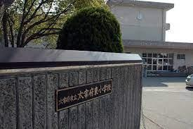 太宰府東小学校の画像1