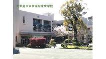 大宰府東中学校