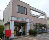 前橋広瀬郵便局