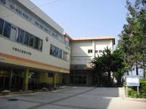 千葉市立新宿中学校