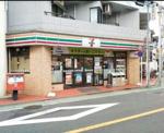 セブンイレブン 大田区北馬込店