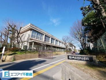 蟹江町立学戸小学校の画像1