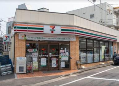 セブンイレブン 大田区下丸子1丁目店の画像1