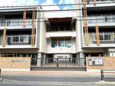 川崎市立大谷戸小学校
