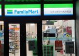 ファミリーマート シティタワー大井町店