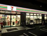 セブンイレブン 台東清川2丁目店