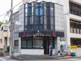 牛込警察署 鶴巻町交番