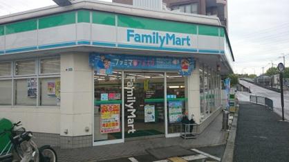ファミリーマート 豊中若竹町店の画像1
