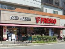 FRESCO(フレスコ) 服部緑地店
