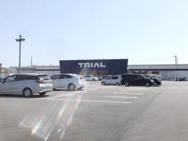 スーパーセンタートライアル長府店の画像1