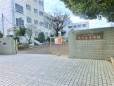 名古屋市立大清水小学校